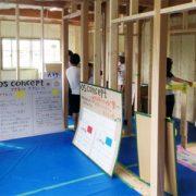 6月25、26日 新築ただいま工事中見学会開催