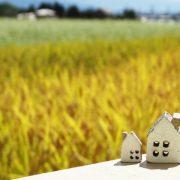 家を買う時に慎重に考えるべき「2つのポイント」
